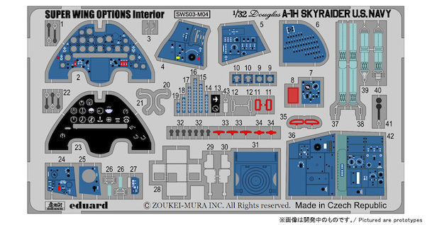 A1H Skyraider US Navy Interior detail set  sws03-M04