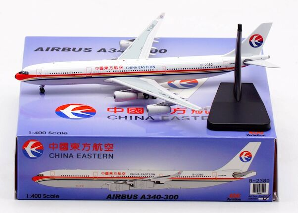 Airbus A340-300 China Eastern Airlines B-2380  AV4081
