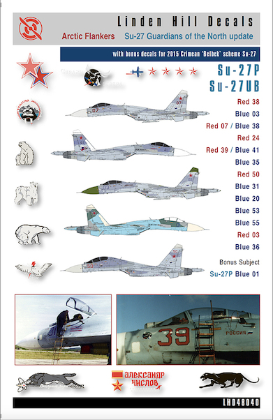 Suchoi Su-27 'Guardians of the North' Update  LHD48040