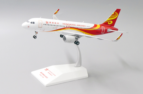 Airbus A320 Hong Kong Airlines B-LPO With Stand  LH2217