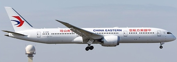 B787-9 (China Eastern Airlines) B-206K With Stand  XX2261