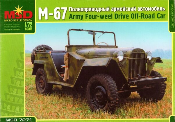 GAZ-67 Army four wheel drive off road car  MSD7271