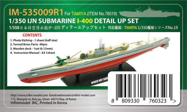 IJN Submarine I-400 Detail up set (Tamiya)  IM-535009R1