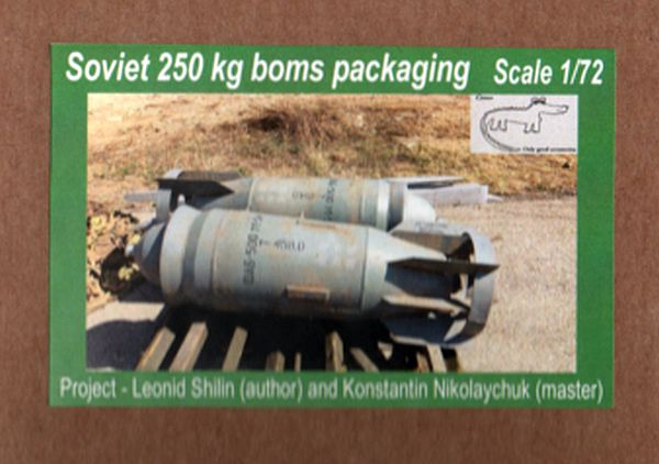 Soviet 250kg bombs packaging (2x)  CMDA7211