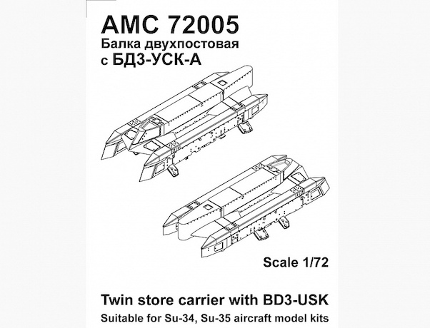 Twin store Carrier  BD3-USK Rack with 250kg FAB-250M62 bombs  for Su34/Su35  AMC72005-4