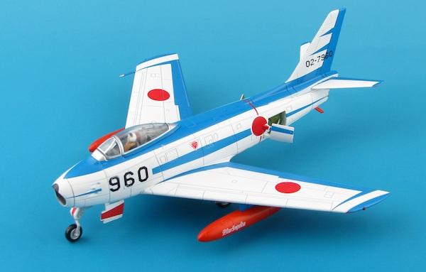 """F-86F Sabre /""""Blue Impulse/"""" 02-7960 JASDF Hobby Master HA4318"""