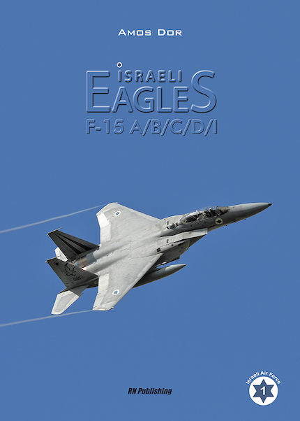 Israeli Eagles, F-15A/B/C/D/I  (Expected July 2020)  IAF1