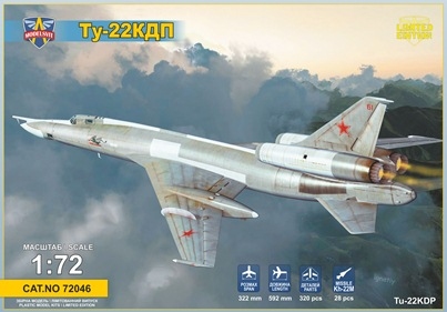 Tupolev Tu-22KDP Anti-radar missile carrier (with Kh-22 missile and missile trolley)  72046