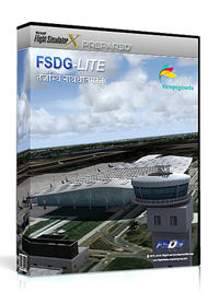 FSDG Lite - Bangalore (Download Version) (Aerosoft 14224-D)