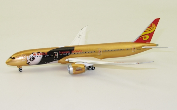 B787-9 (Hainan Airlines