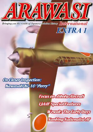 Arawasi International Magazine Extra 1, Bringing you the wealth of Japanese Aviation History  ARAWASI Extra