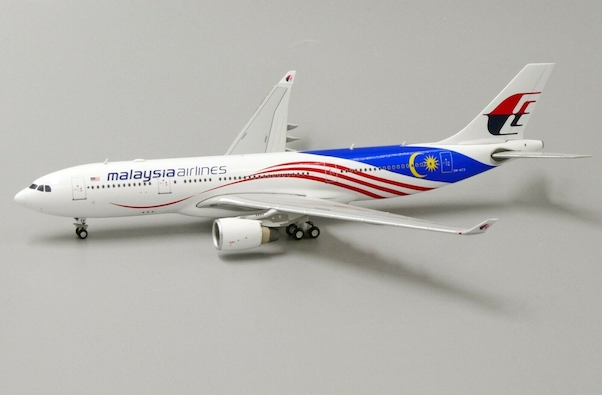 A330-200 (Malaysia Airlines