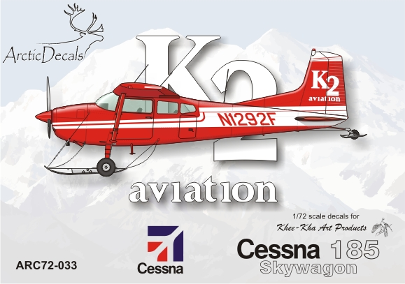 Cessna 185 (K2 Aviation)  ARC72-033
