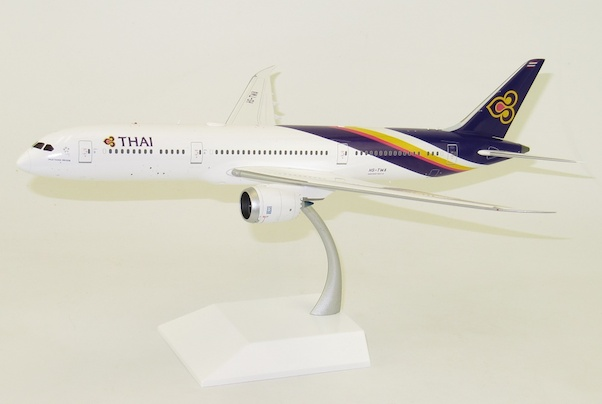 B787-9 (Thai Airways) HS-TWA With Stand  LH2113