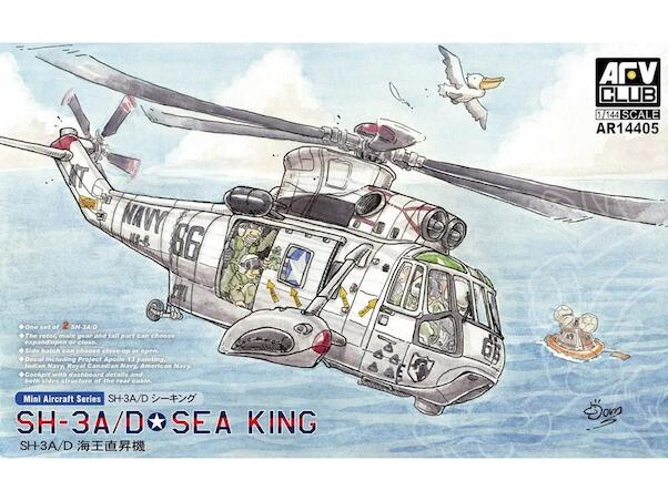 SH3A/D Sea King (Two Kits included)  AR14405