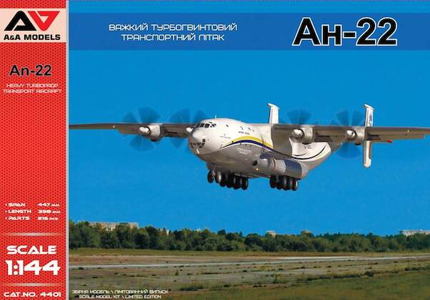 Antonov An22 Heavy Turboprop Transport Aircraft  AAM4401