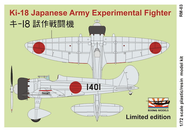 Mitsubishi Ki18 (AVI model A5M + resin conv. parts, incl. decals)  RM72-03