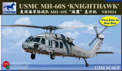 USMC MH60S Nighthawk (contains 2 aircraft)  NB5034