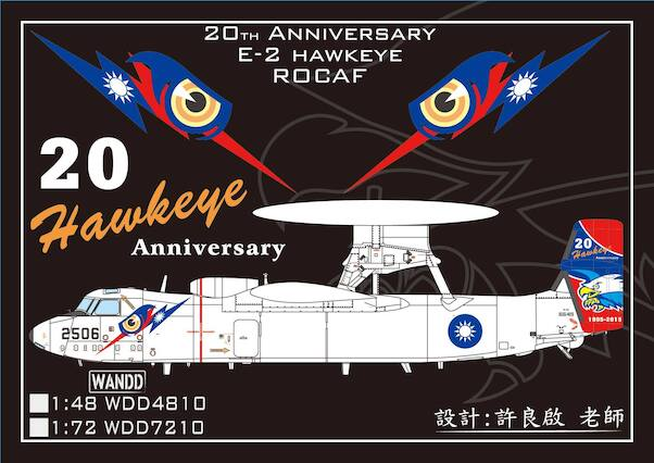 E2 Hawkeye (20th Anniversary ROCAF incl Big Eyes markings and colourful tail)  WDD4810