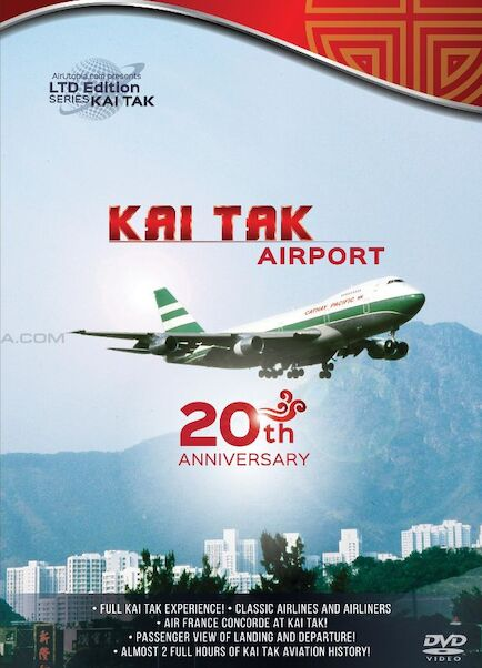 Kai Tak Airport 20th Anniversary  0096962101329