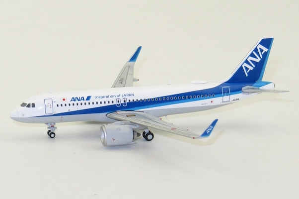 A320neo (ANA All Nippon) JA211A With Antenna  XX4102