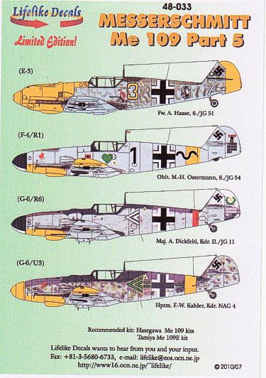 Messerschmitt Bf-109 Part 5  LD48-033
