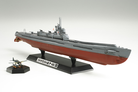 Japanese Navy Submarine I-400  78019