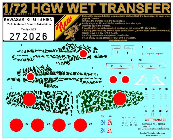 Wet Transfer camouflage and Markings for Ki61-1D Hien 'Tony