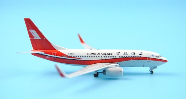 Boeing 737-700 (Shanghai Airlines) B-5808 with winglets  PMB-5808