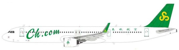 Airbus A321neo Spring Airlines B-30EU With Antenna  XX4438