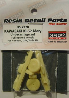 Kawasaki Ki32 Undercarriage set uncovered (A Model)  ds7270