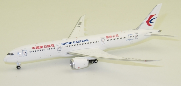 Boeing 787-9 Dreamliner China Eastern Airlines B-206K  11504
