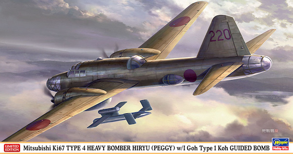 Mitsubishi Ki-67 Typre 4 HIRYU (PEGGY) with 1 Goh Type 1 Koh Guided Bomb  02298