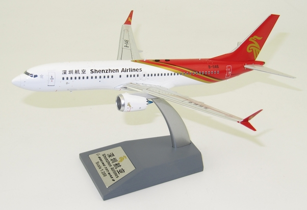 B737-8MAX (Shenzhen Airlines) B-1146 With Stand  IF737MAXZH01