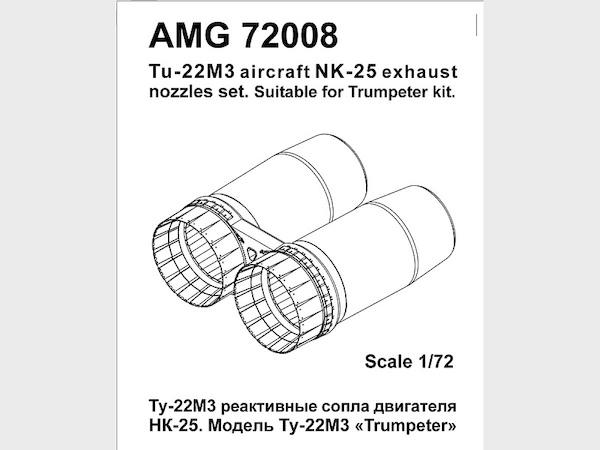 NK25 Exhaust nozzles for Tupolev Tu22M3 Backfire KD (Trumpeter) (Amigo  Models AMG72008)