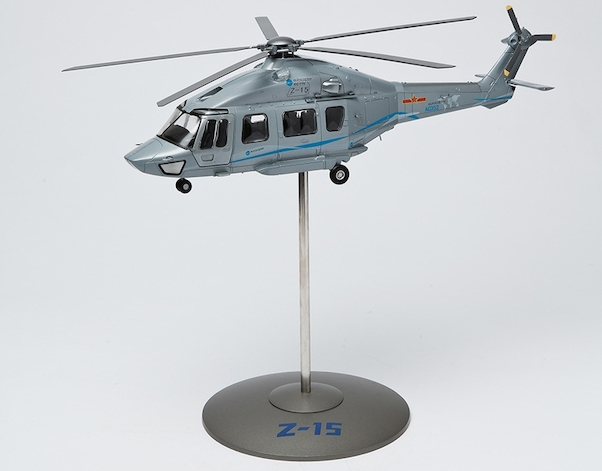 Z-15 Armed Helicopter Chinese Air Force  AF1-0079