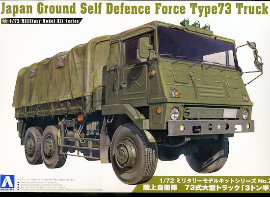 Japan Ground Self Defence Force Tyoe73t Truck  AO02346
