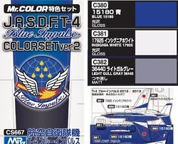 Blue Impulse Colour set Version 2: JASDF T4  CS667
