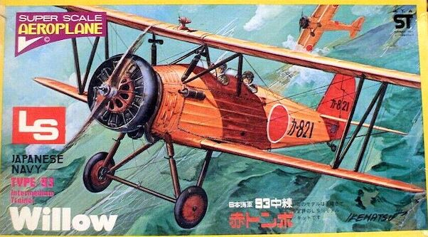 Kawanishi K5Y-1 Willow type 93 trainer  A251