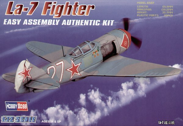 Lavochkin La7 fighter  80236