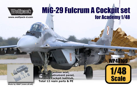 Mikoyan MiG29AS (9-12AS) Fulcrum A  Cockpit set (Academy)  WP48109