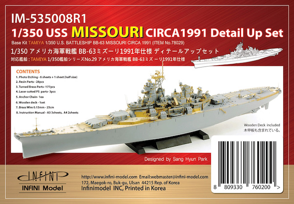 USS Missouri (circa 1991)  Detail up set  IM-535008R1