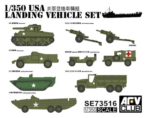 USA Landing vehicle set for LST-1  AR73516