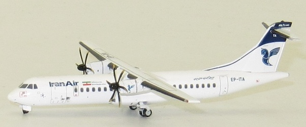 ATR72-600 (Iran Air) EP-ITA With Antenna  LH4078