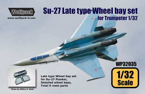 Su27 Flanker late type wheel bay set (Trumpeter)  WP32035