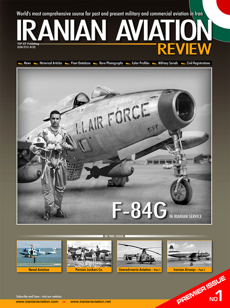 Iranian Aviation Review issue 1  IAR-1