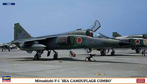 Mitsubishi F1 Sea Camouflage combo (2 kits included)  2402046