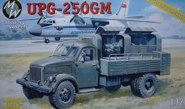 UPG-250GM Airfield  Hydraulic Fuel pump and service truck  7235