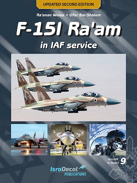 F15I Ra'am in IAF Service  9789657220214