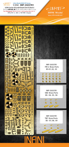 US Aircraft Carrier Detail set D (Basic) for for F4F Wildcat , SBD Dauntless and TBM/F Avenger on USS Gamber Gay (Hasegawa)  IMW-35037R1